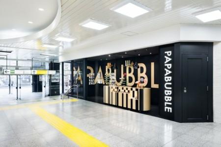 papabubble 3