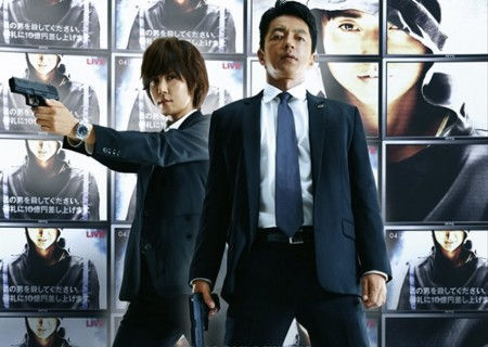 Los hermanos Weitz preparan un remake de 'Los protectores' de Takashi Miike
