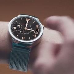 Foto 2 de 9 de la galería huawei-watch en Xataka