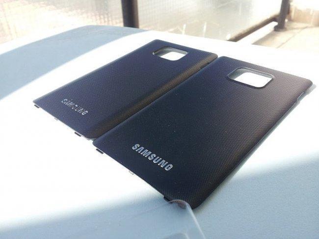 Batería Extendida para el Galaxy SII