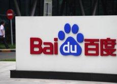 Se descubre un posible software spyware de Baidu en los smartphones
