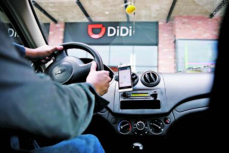 DiDi inicia operaciones en Ciudad de México para competir contra Uber, esto es lo que debes saber