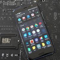 HTC convoca un evento el 2 de noviembre y el motivo puede ser el nuevo HTC U11 Plus