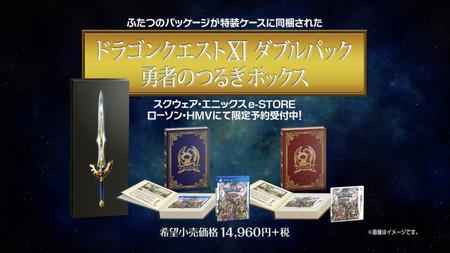 Dragon Quest Xi Edicion Ps4 3ds