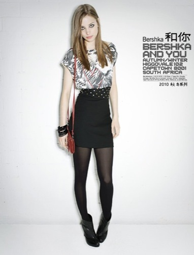 Los vestidos de Bershka para esta Navidad, minifalda