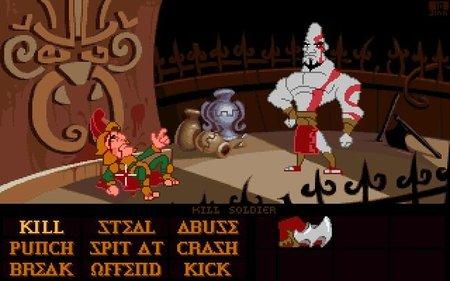 Imagen de la semana: SCUMM y Kratos