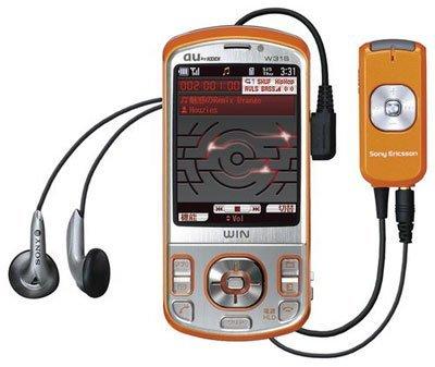 Sony se empeña en sus móviles musicales