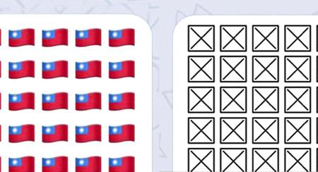 Por qué Apple censura la bandera de Taiwán en los iPhone chinos y cómo se ha descubierto