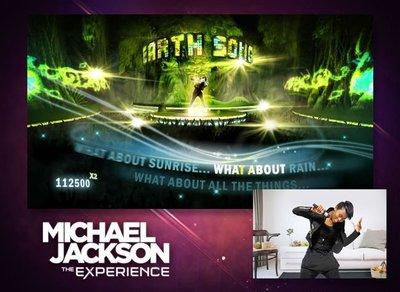 Los juegos de Michael Jackson ya han vendido... ¡3 millones de unidades!