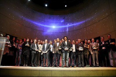 ¿Te perdiste los Premios Xataka 2011? Echa un vistazo al resumen y los vídeos