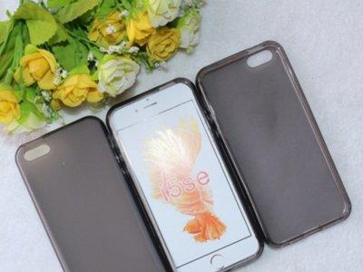 Ya llegan las primeras fundas del iPhone SE, y sus diseños no concuerdan entre sí