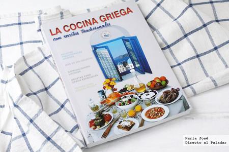 La cocina griega con recetas tradicionales. Libro de recetas