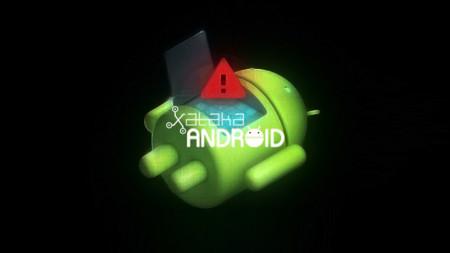 para que es el recovery mode en android