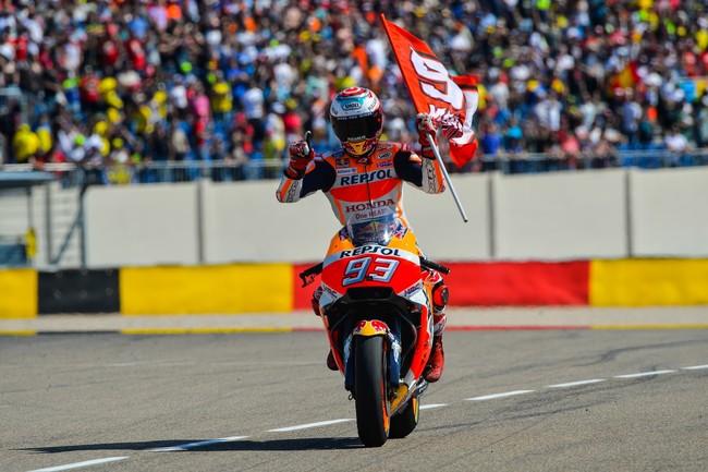 Marc Márquez dará nombre a una curva en MotorLand y se inaugurará en el GP de Aragón