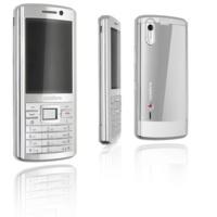 Nuevos móviles Vodafone