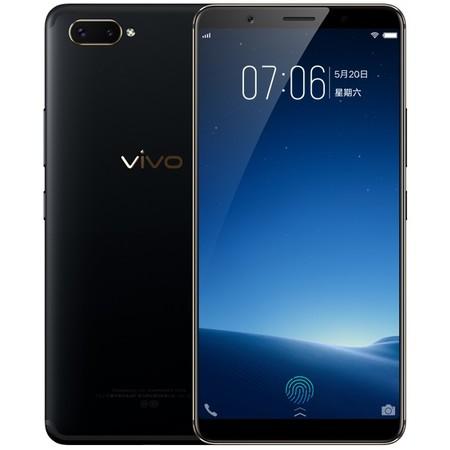 Vivo X20 Plus Ud Gallery 6
