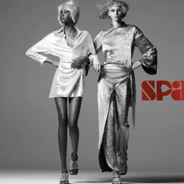 Repleta de brillos y lentejuelas, así propone Zara que sea la Navidad 2020 en su última campaña 'Sparkling'