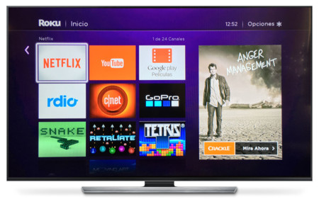 Roku Screen 07