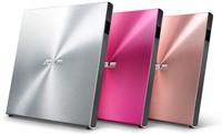 ASUS anuncia la grabadora de DVD más delgada del mercado