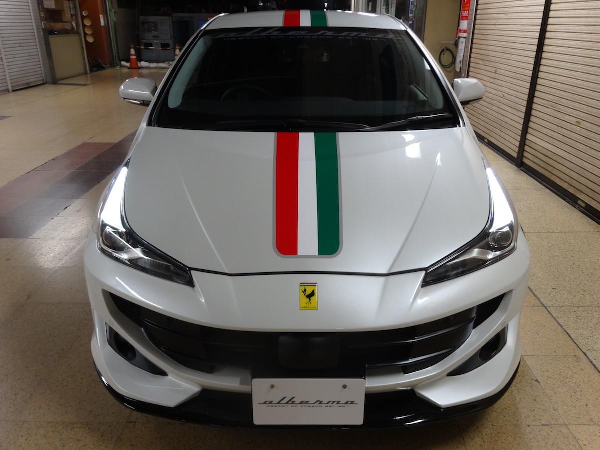 Foto de Toyota Prius convertido a Ferrari FF (8/33)