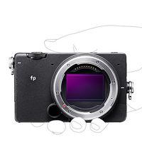 La Sigma fp, la sin espejo de formato completo más pequeña saldrá a la venta el 25 de octubre
