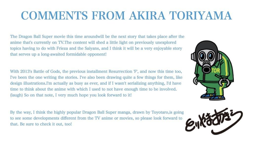 Mensaje Toriyama