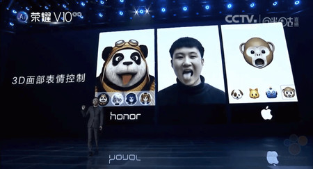 Honor Animojis