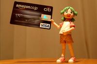 ¿Crisis de tarjetas de crédito en España? No me lo creo