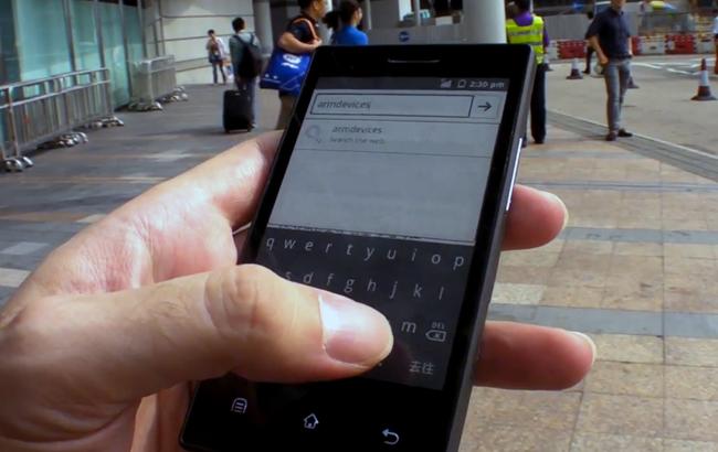 Onyx nos enseña su teléfono con pantalla de tinta electrónica