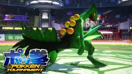 Pokken Tournament Sceptile