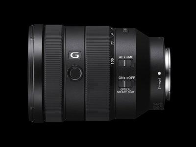 Sony FE 24-105 mm F4 G OSS, el nuevo zoom estándar para cámaras Sony de formato completo presume de calidad y ligereza