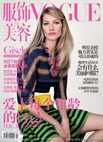 Fan de la portada de Gisele Bundchen para Vogue China
