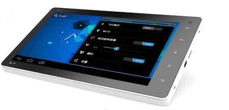 novo-7-tablet.png