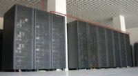 Magerit, el nuevo supercomputador de la UPM
