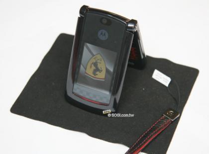 Motorola V9-1