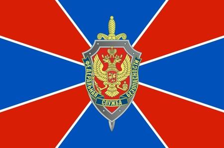 Expuestos 7.5TB de datos con proyectos de la agencia de inteligencia rusa como desanonimizar el tráfico TOR o vulnerar redes P2P