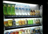 Rynair instala máquinas de venta automática en sus aviones