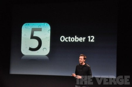 iOS 5 llegará el 12 de Octubre, iCloud también llega el mismo día