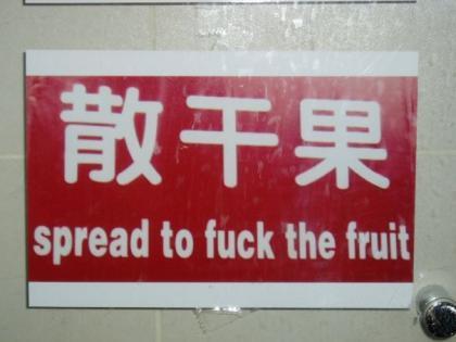 Chinglish básico