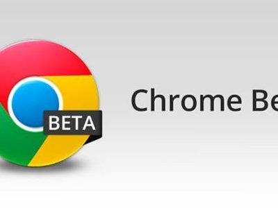 Chrome Beta 51 añade API para gestión de credenciales de acceso a sitios web y más