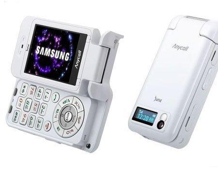 Samsung SCH-B450