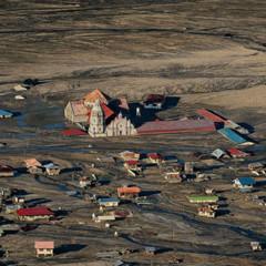 Foto 27 de 37 de la galería la-tierra-desde-el-cielo en Xataka Foto