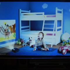 Foto 6 de 25 de la galería asus-b1m en Xataka Smart Home