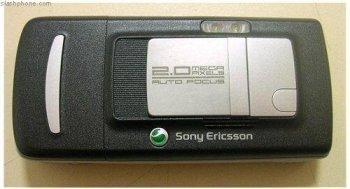 K750i, Sony Ericsson prepara algo más que un móvil
