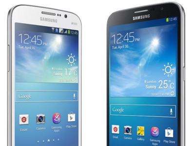 Las expectativas de Samsung con sus Galaxy Mega son muy altas