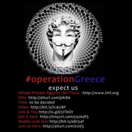 El FMI objetivo de la #OperationGreece de Anonymous