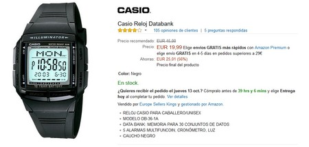Casio Amazon