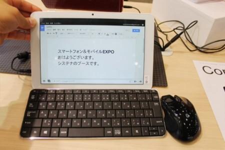 Primeros detalles sobre tablets Tizen que llegan a desarrolladores japoneses