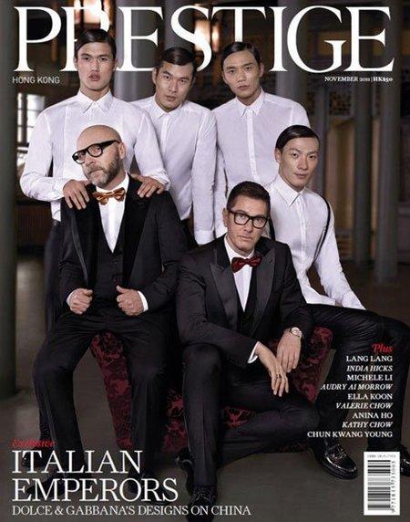 Nueva portada de Domenico Dolce y Stefano Gabbana en China, está vez en la revista 'Prestige'