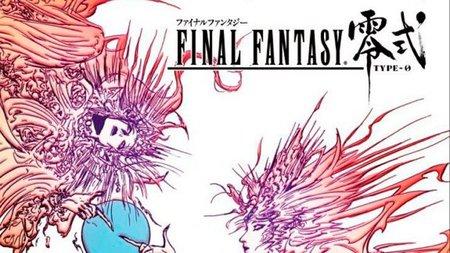 La preciosa portada japonesa de 'Final Fantasy Type-0'